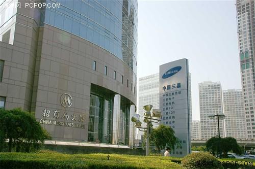 局_中国三星总部位于北京招商局大厦
