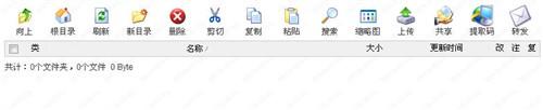我的硬盘无限大!6个超棒免费网络硬盘