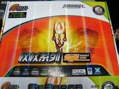 限量!翔升高频版86GT送1G DDR2 800