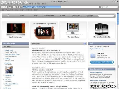 苹果浏览器Windows用?新版Safari简评