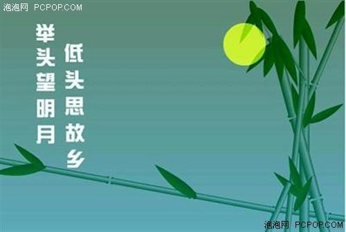 月之故乡,我身在何方 - 涢江鸟 - 涢江鸟的博客