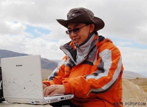 海拔6000米 联想F41雪山版征服玉珠峰