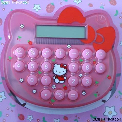科学小制作小发明大全电话