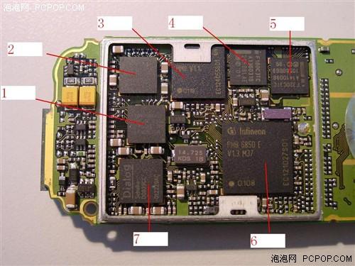 电路板 户型 户型图 平面图 500_375