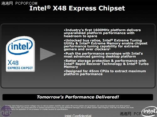 内存性能差别不大4款X48主板大搜查