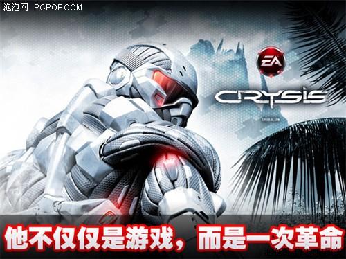 隐藏特效开启!超华丽Crysis画面大赏