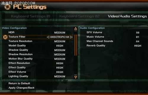 DX10.1普及先锋!AMDHD3650深度评测