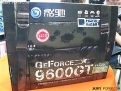 想超频的放马来 影驰非公版96GT降200