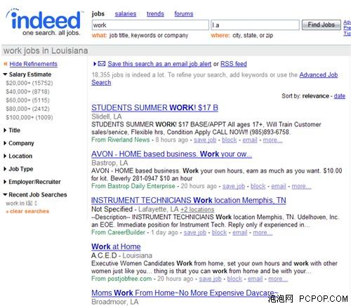 实用与花俏并重!10个Web2.0站点推荐