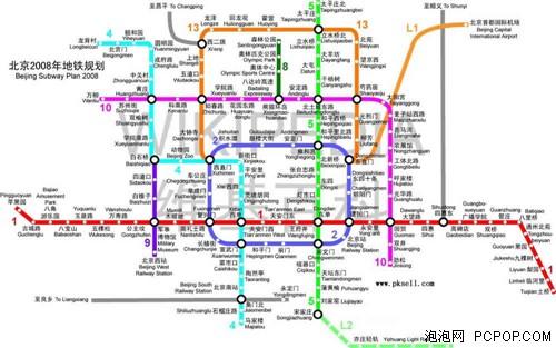 08年北京地铁线路规划