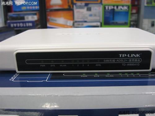 带ADSL功能的无线路由TP-LINK仅260
