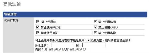 飞鱼星打造中国最优网络商务优质酒店苏家屯站到孔雀城图片