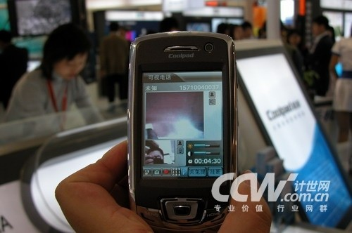 Gphone来了!北京国际通信展五大看点