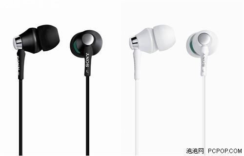 聆乐生活?索尼发布5款EX系列入耳耳塞