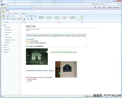 科技时代_微软在线版Office中将包含Web Apps