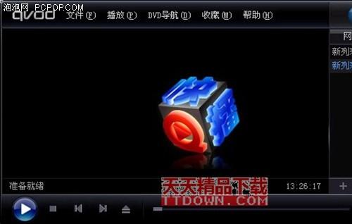 快播A片免费看的_快播(QvodPlayer) 3.0在线流畅看大片_-泡泡网