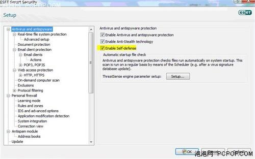 ESET NOD32 4.0.226 RC 1 汉化特别版下载和测试 - 雨中的冰 - 冰的博客,非一样的精彩!