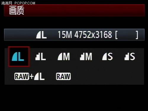 1500万像素全高清录像 佳能500D发布