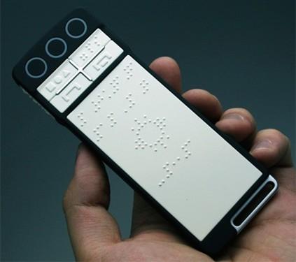 整体触摸! 盲人专用概念手机设计曝光图片