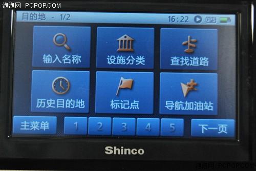 """g3版导航软件创造性地计入了""""行车电脑""""功能,行车电脑界面设计极富"""