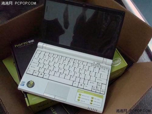 键盘字母变成了数字_笔记本电脑怎样在键盘上调整屏幕亮度-