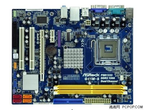 装电脑如此便宜 华擎超低价G41主板图片