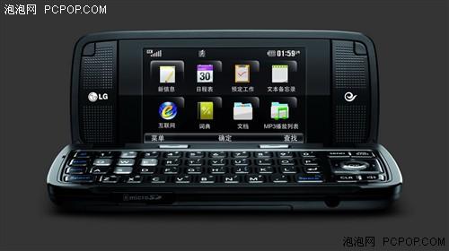 盘点2009中国3G市场: 韩系品牌称雄
