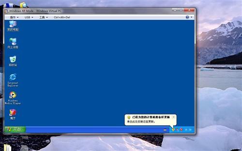 windows7的虚拟内存硬盘怎么设置?