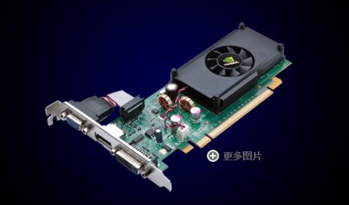 HTPC的福音!市售刀板Geforce 210评测