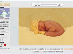 完美抠图体验 可牛影像2.1正式版试用