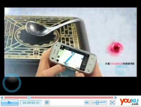 引用四大发明 诺基亚 中国风 OVI广告
