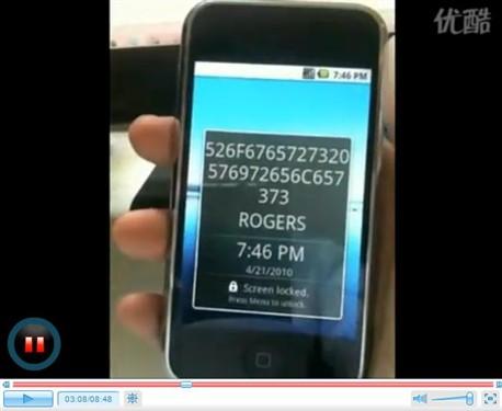 Phone运行Android系统