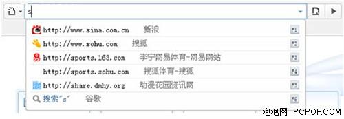 傲游浏览器3.0 Beta版新生代品质浏览
