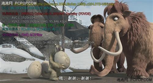 1080p版《冰河世纪3》
