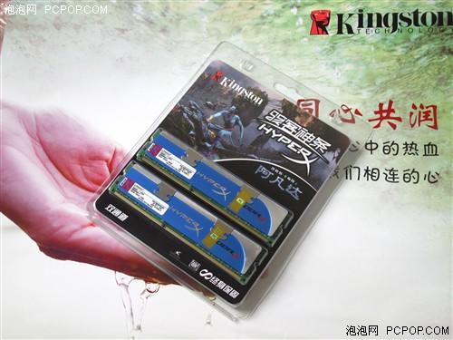 骇客神条4G DDR3特价双通道套装售899