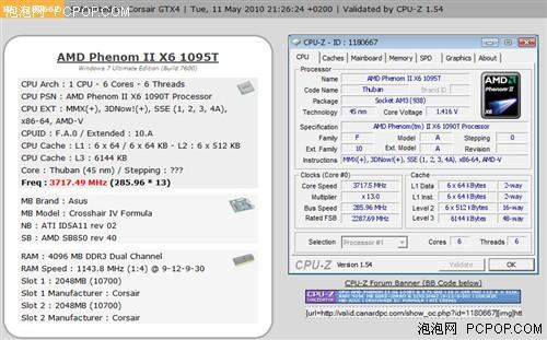 C4F再创佳绩!AMD内存频率突破2200MHz