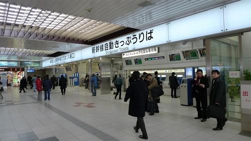 東京地鐵攻略:diy編輯實戰秋葉原出行圖片