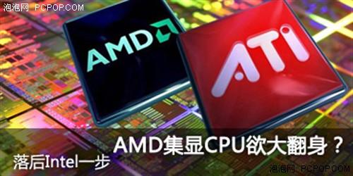 CPU价格整体平稳:多款CPU处理想价位