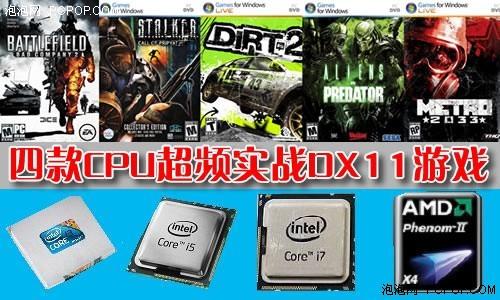 Intel处理器价格稳定!AMD CPU再降价