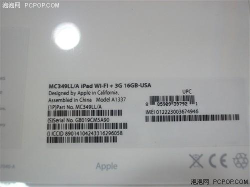 IPAD 3G版现货不多!促销热卖售6999