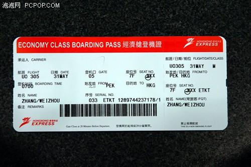 春至海南的机票_北京至香港机票