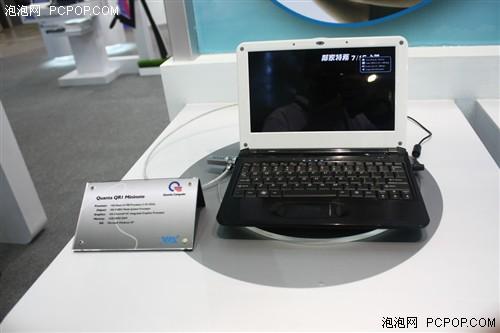 VIA在Computex展出多款平板电脑产品