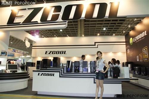 computex2010:ezcool展台现长城机箱