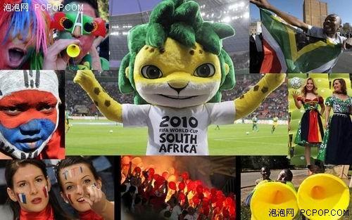 暑假畅享世界杯力士影院助威精彩球赛