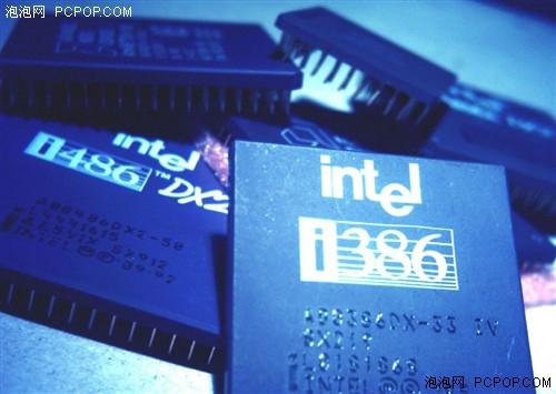 CPU价格齐上涨 羿龙II X6 1090T到货!