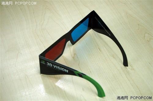 3D性能测试