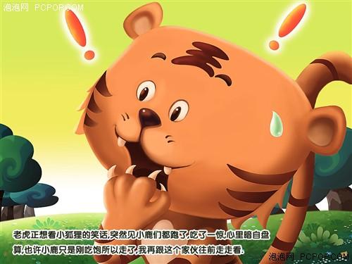 rye studio温馨可爱童趣互动图书推荐