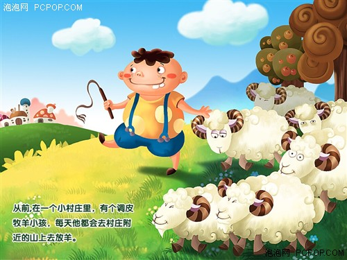 羊群图片卡通图片