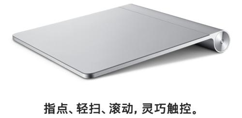 用铝合金打造!苹果27�技�品液晶多图