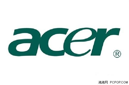 宏碁 LOGO(图片来源:互联网)-预计宏碁8月NB出货量较上月将暴